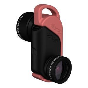 クリップレンズ ACTIVE LENS for iPhone 6/6 Plus Lens: Black/Clip: Black + Colored Pendants セルカレンズ 広角 望遠|caseplay