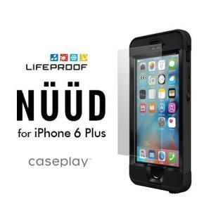 強化ガラス スクリーンプロテクター for LifeProof nuud for iPhone6s 専用モデル ラウンドエッジ nuudガラス|caseplay