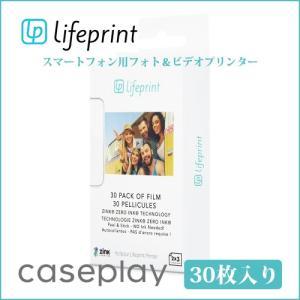 モバイルフォトプリンター AR写真用紙 Lifeprintライフプリント Photo Paper シ...
