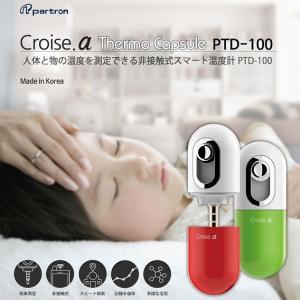 温度計 Thermo Capsule Croise.α 温度計 サーモカプセル  温度センサー イヤホンジャック|caseplay