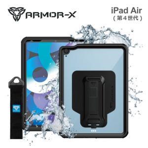 ARMOR-X iPad air4 ケース 全面保護 防水 衝撃 IP68 ストラップ付き Waterproof Case Hand Strap [ Black ]|caseplay