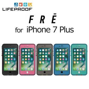 防水ケース LifeProof fre for iPhone 7 Plus 防水・防塵・耐衝撃 ライフプルーフ 7Plus ケース アイフォン フルカバー 安心補償サービス付き|caseplay