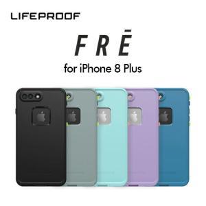 ライフプルーフ fre for iPhone 8 Plus /7 Plus は端末全体を覆うフルカバ...