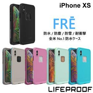 LIFEPROOF fre for iPhone XS対応 スマートフォンケース 防水・防塵・防雪・...
