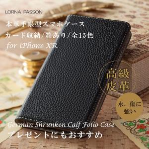 26a83d46c4 iPhone XR ケース iphonexr 手帳型 本革 LORNA PASSONI German Shrunken Calf Folio Case  カード ...