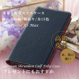 08bc1e7c6d iPhone XS Max ケース 手帳型 本革 LORNA PASSONI German Shrunken Calf Folio Case カード  ...