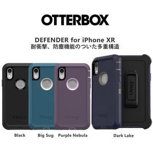 0bb156bdae iPhone XR 耐衝撃ケース iphone xr オッターボックス OtterBox DEFENDER for iPhone XR 耐衝撃  iphone アイフォン スマホケース アイフォンXR 正規代理店