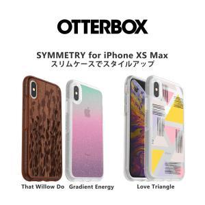 iPhone XS Max 耐衝撃ケース オッターボックス xsmax OtterBox SYMME...