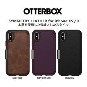 d5479f9639 iPhone XS iPhone X 耐衝撃ケース オッターボックス OtterBox SYMMETRY LEATHER for iPhone XS  / X 耐衝撃 iphone アイフォン スマホケース 正規代理店