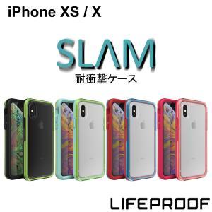 LIFEPROOF SLAM for iPhone XS / X対応 スマートフォンケース 防水・耐...