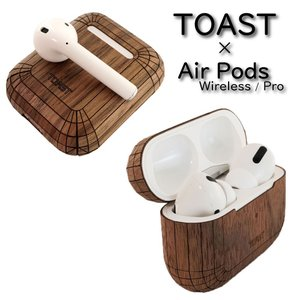 AirPodsカバー TOAST - Plain Cover for AirPods Pro caseplay