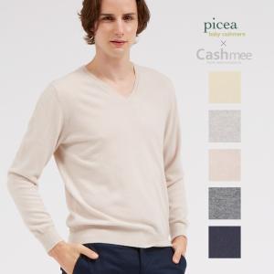 『Cashmee×picea ベイビーカシミヤ100% ユニセックス Vネックセーター 5color』ニット/レディース/ファッション/カシミヤ/カシミア/セーター|cashmee