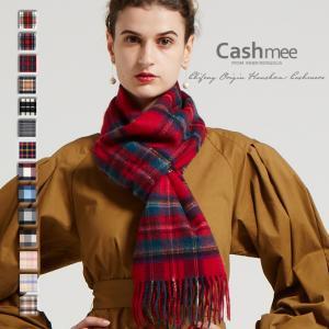 カシミヤ マフラー Cashmee カシミア100% タータンチェック ウェーブ/Sirius 11color カシミア マフラー レディースマフラー メンズマフラー 深喜毛織 フカキ|cashmee