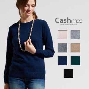 【全7色】『Cashmee カシミヤ100% クルーネックセーター/cerise 7color』ニット/レディース/ファッション/カシミヤ/カシミア/シンプル/ベーシック/セーター|cashmee