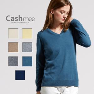 【全7色】『Cashmee  カシミヤ100% Vネックセーター/bouquet 7color』ニット/レディース/ファッション/カシミヤ/カシミア/シンプル/ベーシック/セーター|cashmee
