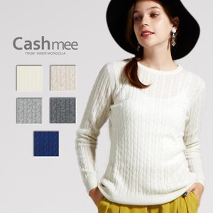 【全5色】 『Cashmee カシミヤ 100% ケーブル編みラウンドネックセーター/ 5color』ニット/レディース/ファッション/カシミヤ/カシミア|cashmee