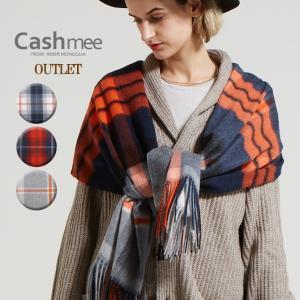 OUTLET『Cashmee カシミヤ100% タータンチェック ストール 全3色』ストール/レディース/メンズ/ファッション/カシミヤ/カシミア|cashmee