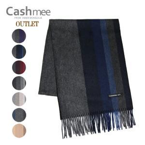 OUTLET『Cashmee カシミヤ100% グラデーションボーダーリバーシブルマフラー 全4色/Neptune』マフラー/レディース/メンズ/ファッション/カシミヤ/カシミア|cashmee