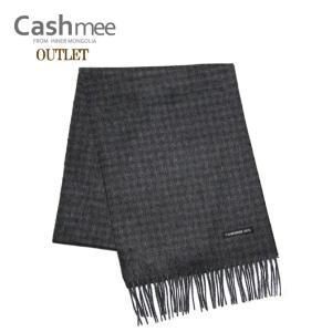 OUTLET Cashmee カシミヤ100% ギンガムチェックマフラー  カシミヤ/カシミア/マフラー/ロング/ストール/カシミヤ マフラー/カシミア マフラー|cashmee