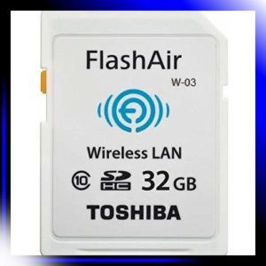 ※スマートフォンでご覧の方は「PC版で見る」↑↑↑をタップして下さい。  商品名 TOSHIBA(東...