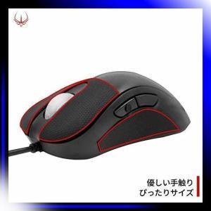 マウスフィート マウスソール 1セット入り ZOWIE EC1-A用
