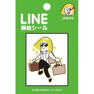 ラッピング不可 LINE 蒔絵シール JAMES |cast-shop