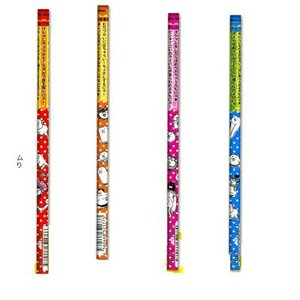 4本セット にゃんこ大戦争 鉛筆 2B 六角軸 |cast-shop