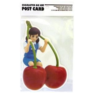 コップのフチ子 ダイカットポストカード さくらんぼフチ子 |cast-shop