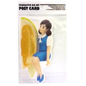 コップのフチ子 ダイカットポストカード レモンとフチ子 |cast-shop