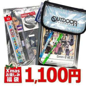 クリスマスの袋入り〔xwrap25〕 福袋・ラッピング不可  1657 クリスマスお楽しみ福袋(男の子/小学生用)
