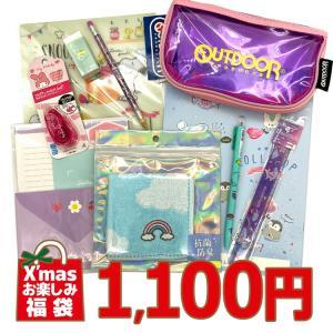 クリスマスの袋入り〔xwrap27〕 福袋・ラッピング不可  1659 クリスマスお楽しみ福袋(女の子/小学生用)