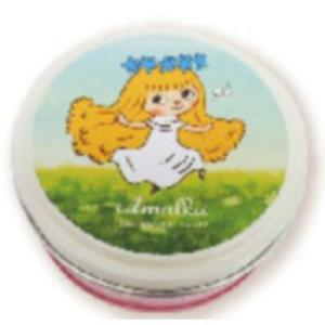アマールカ ● ラウンド缶 ピンク |cast-shop