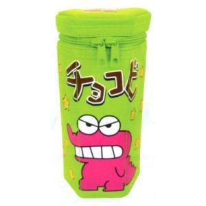 クレヨンしんちゃん ● チョコビペンポーチ グリーン  cast-shop
