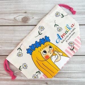 アマールカ  ランチ巾着|cast-shop