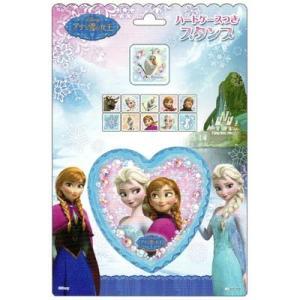 ディズニー アナと雪の女王 ●  ハートケースつきスタンプ