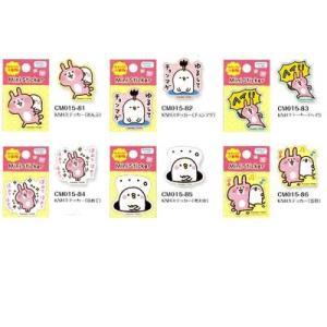 カナヘイ  ステッカー★カナヘイの小動物★ cast-shop