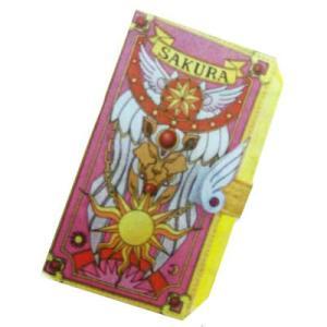 カードキャプターさくら ●  ポーチ カードケース型 さくらカード|cast-shop