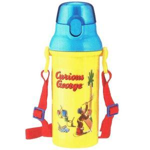 おさるのジョージ ●  水筒 おえかき [152943]|cast-shop