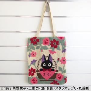 花かご イラストファッションの商品一覧 通販 Yahooショッピング