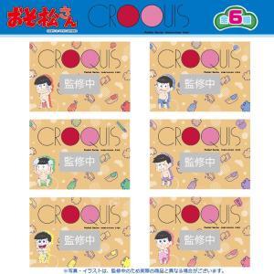 〔おそ松さん☆アニメ☆グッズ〕 話題のアニメ『おそ松さん』から 大人気クロッキー帳がポケットサイズで...