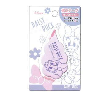 ディズニー デイジーダック  フキダシ型修正テープ[457675]|cast-shop