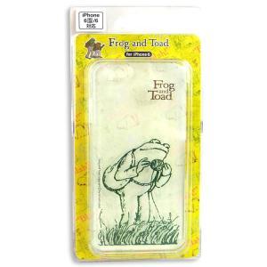 【宅配便での配送になります】 〔Frog and Toad☆アーノルド・ローベル〕  小学校の教科書...