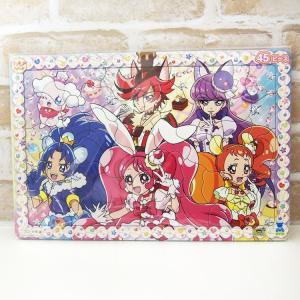 キラキラ☆プリキュアアラモード ● セイカのパズル45P|cast-shop