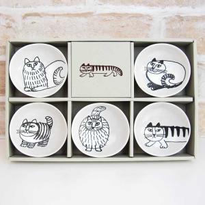 リサ・ラーソン ● 豆鉢セット[184646] cast-shop