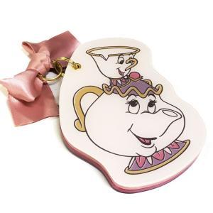ディズニー 美女と野獣 ● スライドミラー ポット夫人&チップ [043631] cast-shop