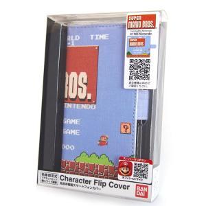 スーパーマリオ ● 汎用手帳型スマートフォンカバーM ステージ1 [843566]|cast-shop
