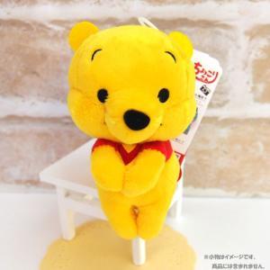 ディズニーくまのプーさん ● ぬいぐるみ★ちょっこりさん★[25] cast-shop