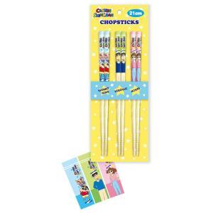 幼稚園児のイラストの商品一覧 通販 Yahooショッピング