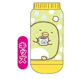 子供用 靴下 キッズ ソックス サンエックス すみっコぐらし カフェとぺんぎん? スモールプラネット 約13〜18cm かわいい キャラクターの商品画像 ナビ
