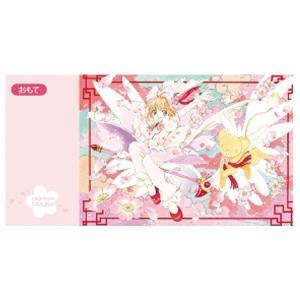 カードキャプターさくら ● まくらカバー ピンク [395780]|cast-shop